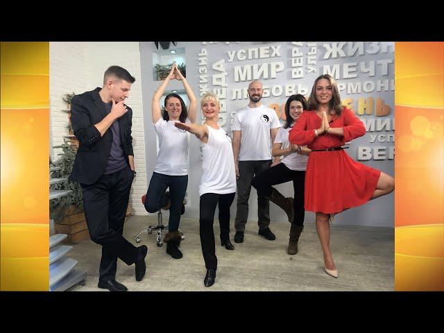 """Гости программы «Новый день» студии йоги """"Равновесие"""""""