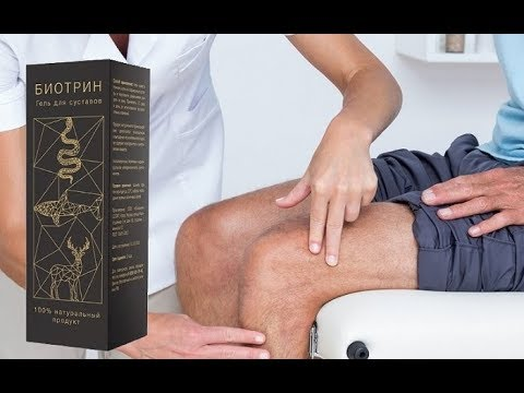 Артрит артроз коленного сустава лечение