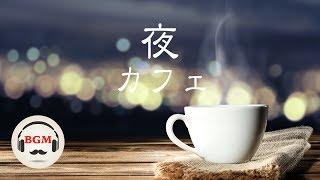 Jazz Piano Music - Calm Jazz Music - Relaxing Cafe Music For Work, Study, Sleep