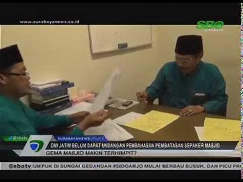 Video DMI JATIM BELUM DAPAT UNDANGAN PEMBAHASAN PEMBATASAN SEPAKER MASJID