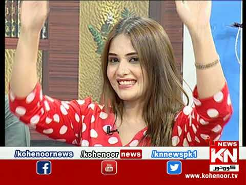 Good Morning With Dr Ejaz Waris 02 August 2021 | Kohenoor News Pakistan