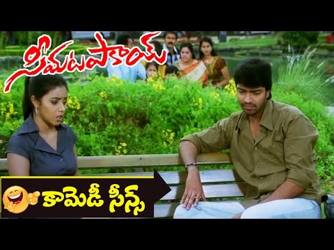 Allari Naresh & Poorna Best Comedy Scene || Seema Tapakai Movie || Allari Naresh, Poorna