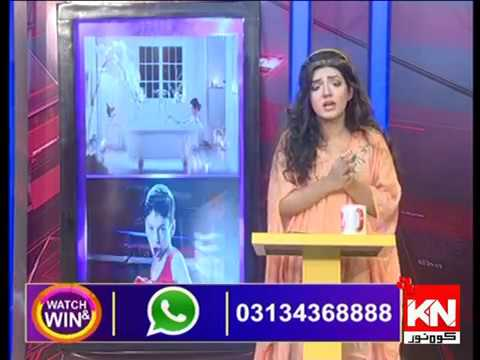 Watch & Win 24 Sep 2019 | Kohenoor News Pakistan