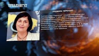 «Паралелі» Людмила Черенько : Рівень життя українців