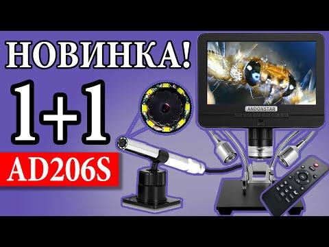 Microscope numérique à double objectif Andonstar AD206S avec endoscope