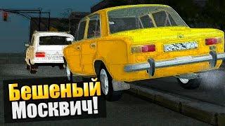 GTA : Криминальная Россия (По сети) #41 - Бешеный москвич!