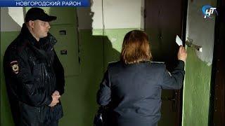 Судебные приставы и полицейские провели операцию «Должник» в Панковке