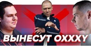 5 БАТТЛ-MC, способные ВЫНЕСТИ OXXXYMIRON