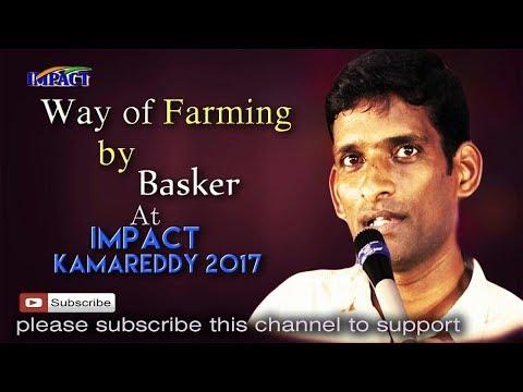 Farming   Bhaskar   TELUGU IMPACT Warangal 2017