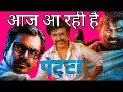 Today's Coming 1 New South Hindi Dubbed Movies 2019!bindass banda!