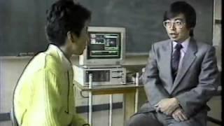 Sm20232100 -  パソコンサンデー1988 4 17放送『パソコン通信の可能性』