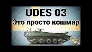 БОЙ НА КАРТЕ РЕДШИР НА ШВЕДСКОМ КАРТОНЕ UDES 03