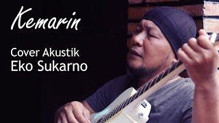 Seventeen Kemarin - Cover Akustik Eko Sukarno
