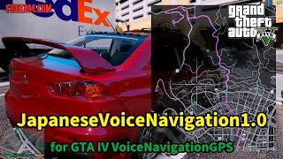 Japanese Voice Navigation