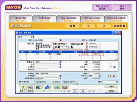 MOYB PREMIER | Yahoo 知識+