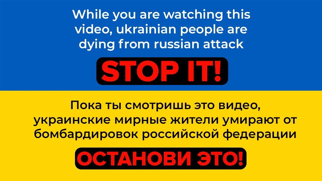 Nikita Lomakin — Хамелеон
