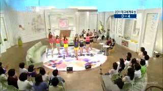 японская группа ♡♥