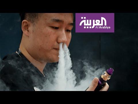 العرب اليوم - شاهد: منظمة الصحة العالمية تكشف أرقامًا صادمة عن التدخين