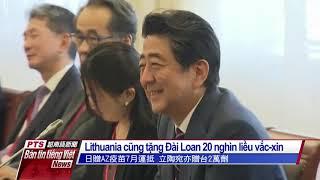 Đài PTS – bản tin tiếng Việt ngày 25 tháng 6 năm 2021
