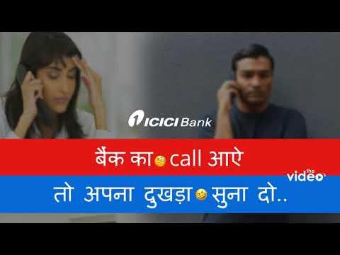 Bank Call Prank - Apke Account ki Security   Call Goes Wrong