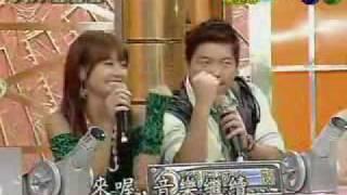 2008-11-15天才衝衝衝~楊丞琳 Part 1