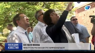 ЛОТ: Владимир Цой показал отреставрированный Выборг министру культуры Мединскому
