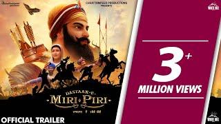 Dastaan - E - Miri Piri (Official Trailer)   Animated Movie   Rel. on 05th June   White Hill Music