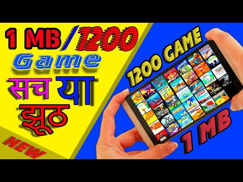 1MB] Download 1200 Games on android | Highly Compressed android