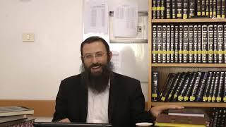 נתיבות עולם - נתיב העבודה שיעור 2 - הרב אריאל אלקובי שליט''א