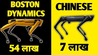 Boston Dynamics Robot Price and Chinese Unitree A1 Price Explained