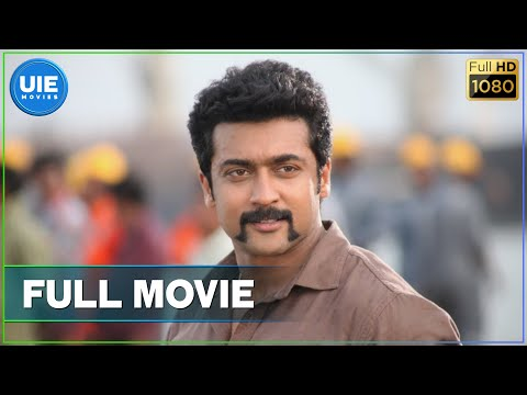 Singam 2 - Tamil Full Movie | Suriya |  Anushka Shetty | Hansika Motwani | Devi Sri Prasad | Hari