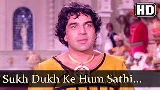 Saat Ajoobe Iss Duniya Mein Part 2 High Quality Dharam Veer Dharmendra Jeetendra Indrani Mukherjee