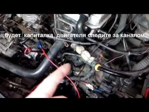 Провода зажигания на чери амулет