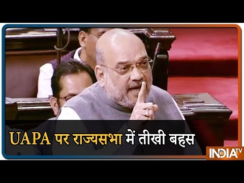UAPA बिल पर अमित शाह ने दिग्विजय सिंह को दिया करारा जवाब, NIA पर कही ये बात