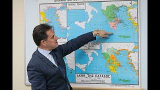 Ελληνική Αγωγή - Το 1ο Διαδικτυακό Μάθημα Ελληνικής Ιστορίας (06/10/17)