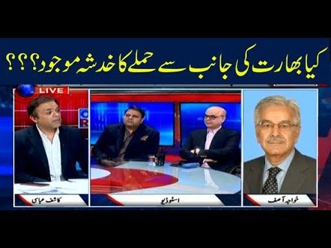 Off The Record | Kashif Abbasi | ARYNews | 4 March 2018