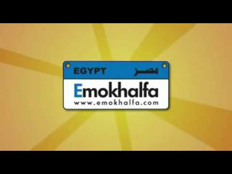 Video of Emokhalfa