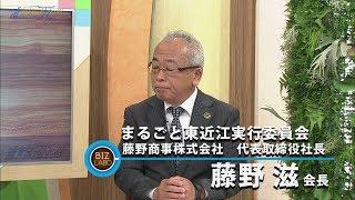 2019年5月4日放送分 滋賀経済NOW