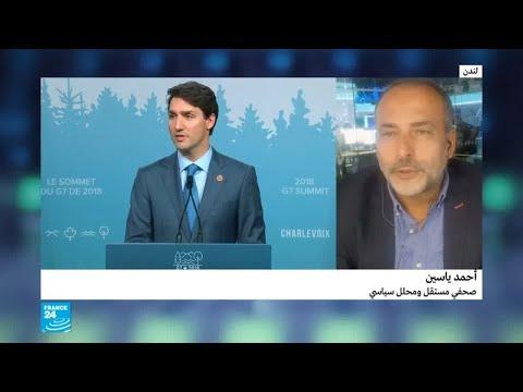 العرب اليوم - شاهد:الرياض توقف برامج علاج المرضى السعوديين في كندا