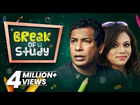 break of study mos