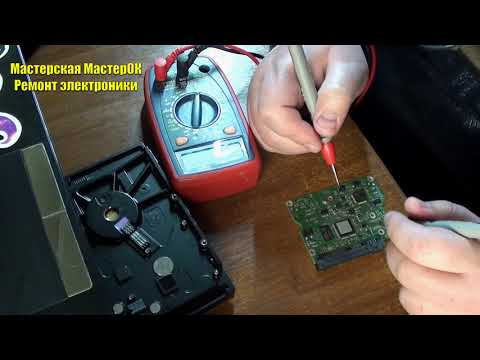 Самый сложный и дорогой из ремонтов - это замена мотора двигателя жесткого диска