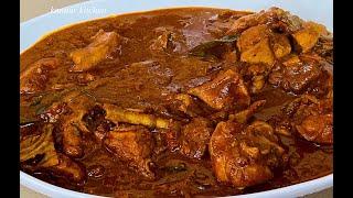 വറുത്തരച്ച കോഴിക്കറി ഇത്ര രുചിയോടെ കഴിച്ചിട്ടുണ്ടോ    Varutharacha Chicken Curry