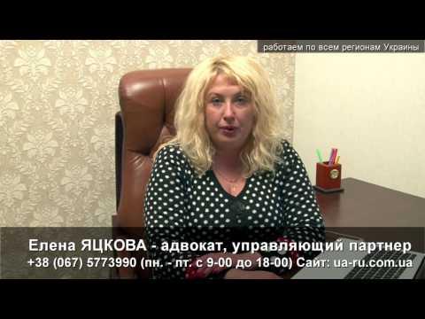 Адвокат Каменец  Подольский  Наследники четвертой  4 очереди