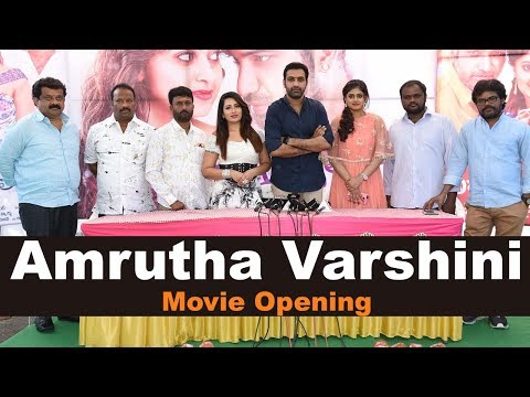 amrutha-varshini-movie-opneing