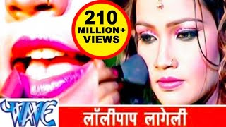 Pawan Singh Lollypop Lagelu Bhojpuri Hit Songs Hd