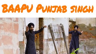 Baapu Punjab Singh  Full Video  Navi Bawa  Baagi Bhangu  Latest Punjabi Song 2017