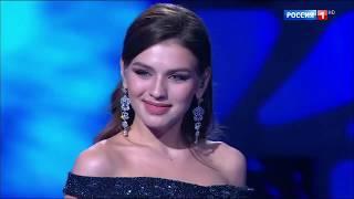 Люся Чеботина. Россия | Новая волна 2017
