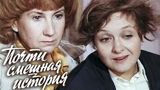 Почти смешная история. 2 серия (1977). Мелодрама | Фильмы. Золотая коллекция