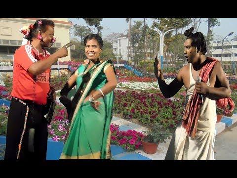 Santali New commedy video of avenkoyel orchestra 2018 || By indian kherwal santal joharTV youtube