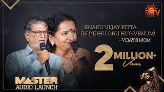 Thalapathy Vijay's parent's Emotional moments | MASTER Audio Launch | Sun TV